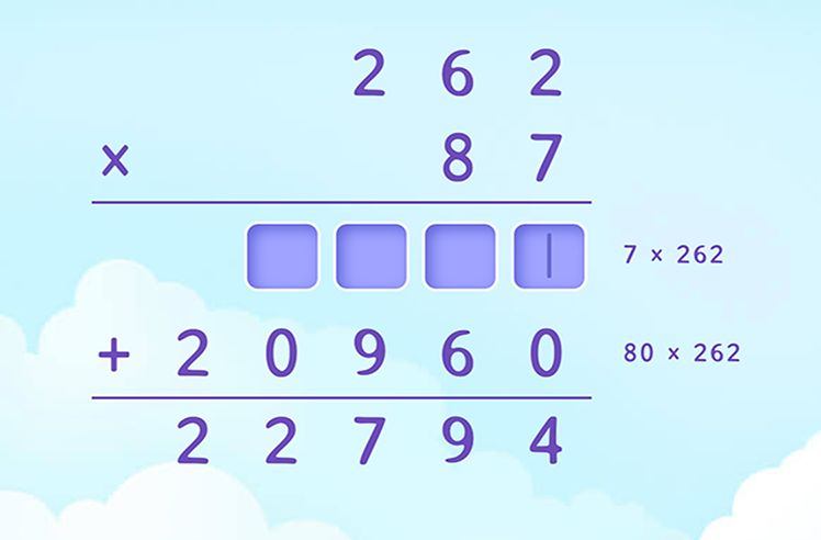 Complete the Multiplication