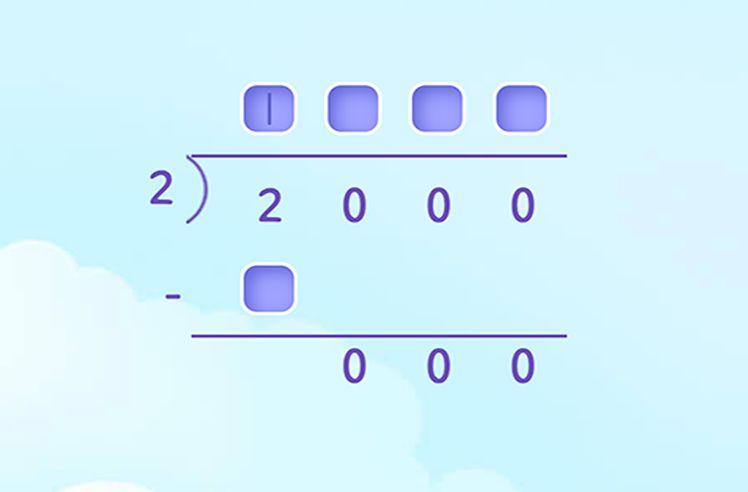 Divide 4-digit Multiples of 100
