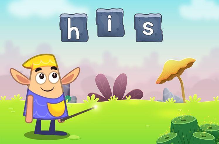 playable-image